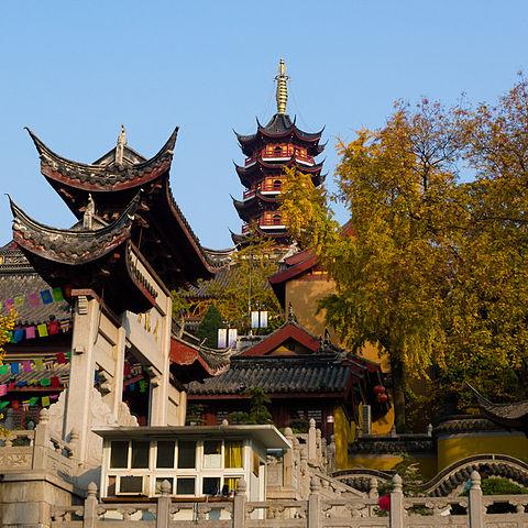 Nanjing - tanie loty